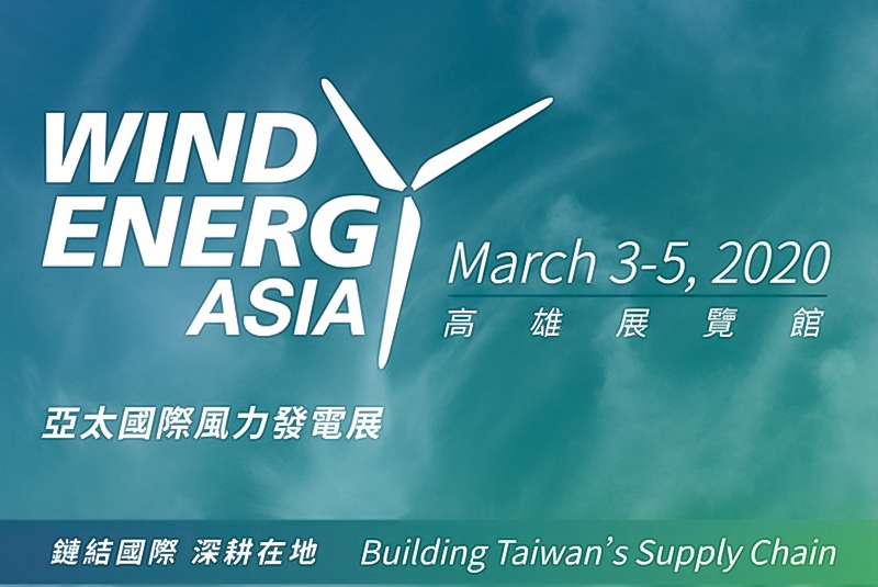 Faccin_esporre_Wind_Energy_Asia