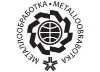 Metalloobrabotka-2017-AMOB