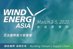 Faccin Exhibiting Wind Energy Asia