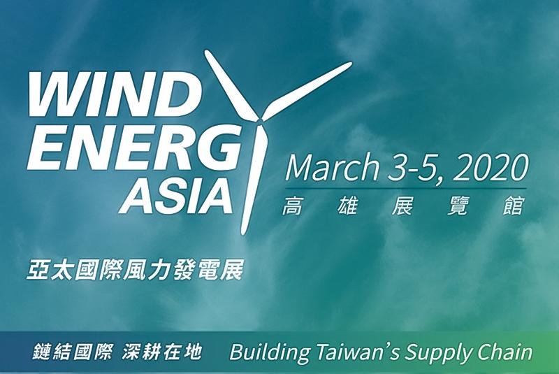 Faccin_Exhibiting_Wind_Energy_Asia