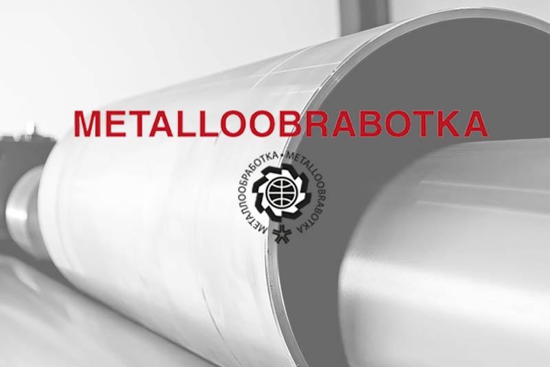 Faccin plate roller with METALOOBRABOTKA logo